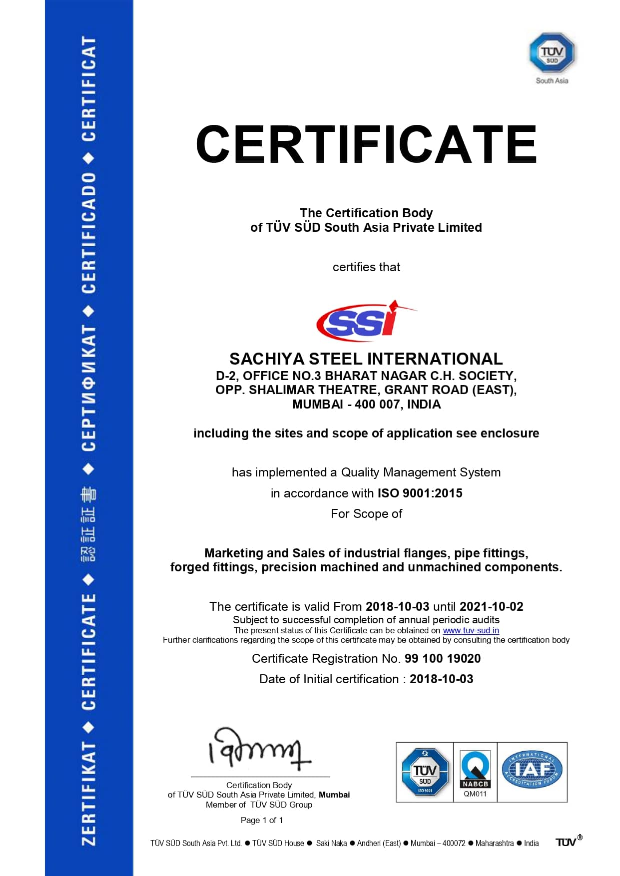 tuv certified fasteners manufacturers 4